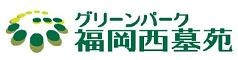グリーンパークロゴ
