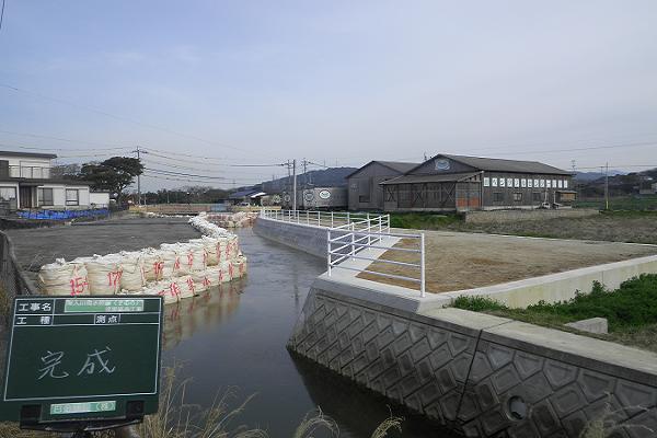 23.潮入川雨水幹線